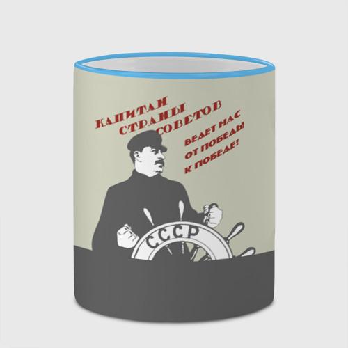 Кружка с полной запечаткой  Фото 03, Сталин