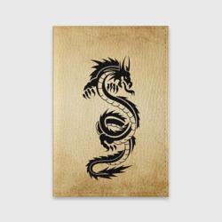 Убийственный змей