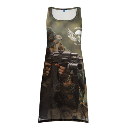 Платье-майка 3D  Фото 01, ВДВ