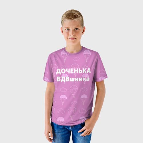 Детская футболка 3D
