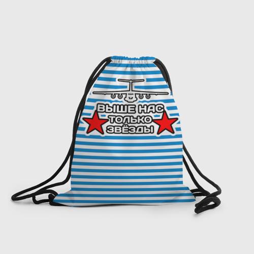 Рюкзак-мешок 3D  Фото 01, ВДВ