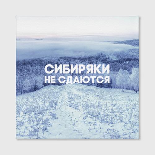 Холст квадратный  Фото 02, Сибирь