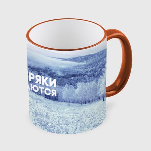 Кружка с полной запечаткой Сибирь