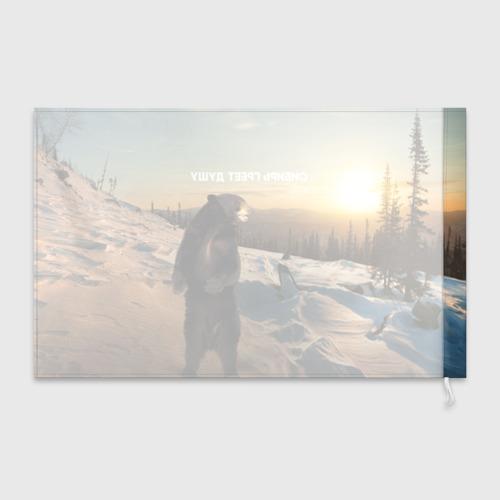 Флаг 3D  Фото 02, Сибирь