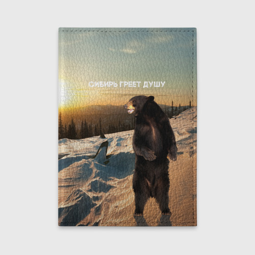Обложка для автодокументов  Фото 01, Сибирь