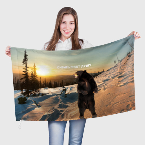 Флаг 3D  Фото 01, Сибирь