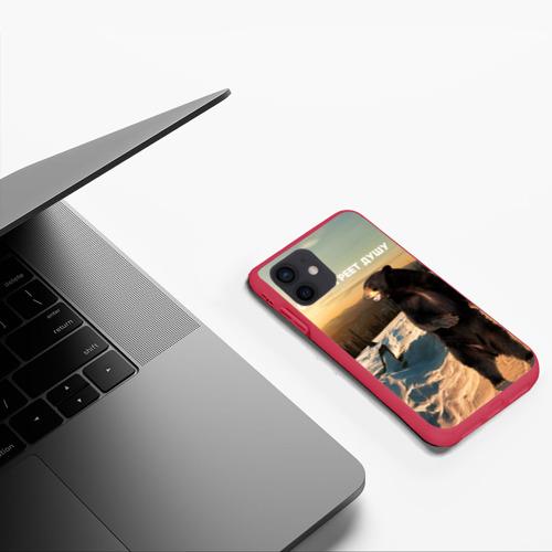 Чехол для iPhone 12 Pro Mini Сибирь Фото 01