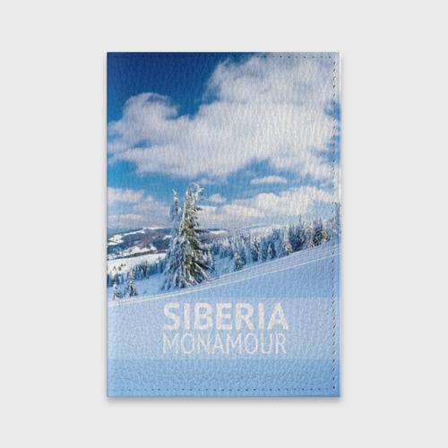Обложка для паспорта матовая кожа  Фото 01, Сибирь