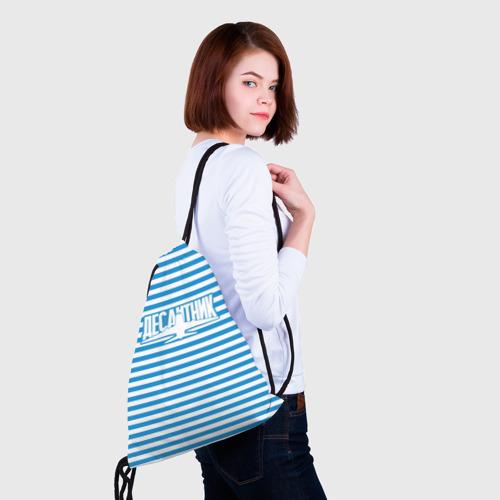 Рюкзак-мешок 3D  Фото 02, ВДВ. Выше нас только звёзды