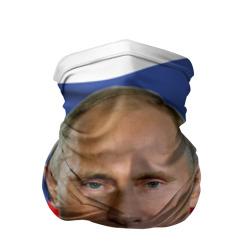 Путин Владимир Владимирович