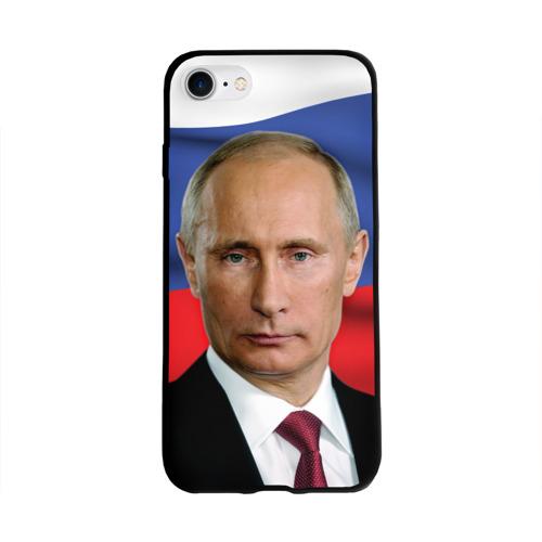 Чехол для Apple iPhone 8 силиконовый глянцевый Путин Владимир Владимирович Фото 01