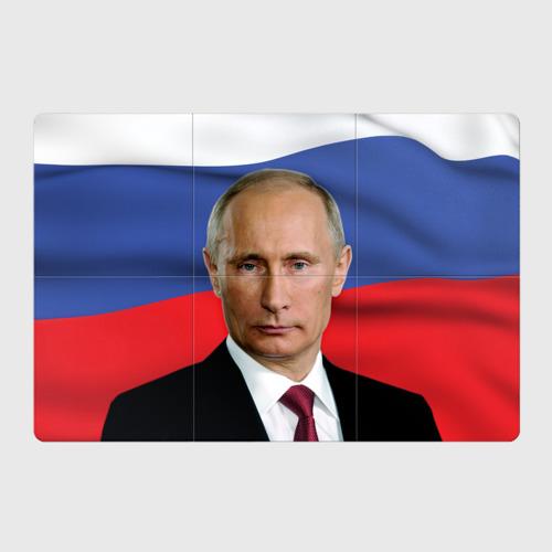 Магнитный плакат 3Х2 Путин Владимир Владимирович