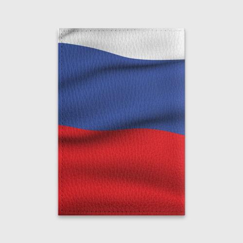 Обложка для паспорта матовая кожа  Фото 02, Путин Владимир Владимирович