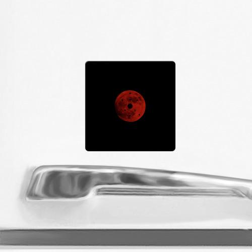 Магнит виниловый Квадрат Бесконечный Цукуёми Фото 01