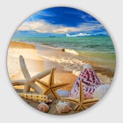 Морской пляж 2