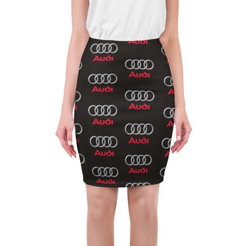 Юбка 3D Audi