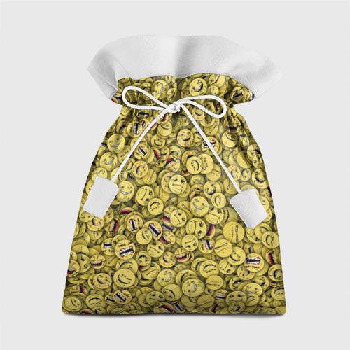 Подарочный 3D мешок Злобные смайлы