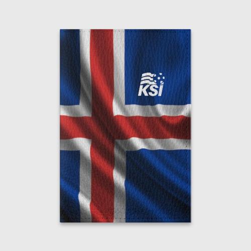 Обложка для паспорта матовая кожа Исландия