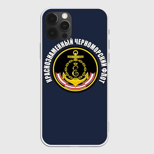 Чехол для iPhone 12 Pro Max Краснознамен черноморский флот Фото 01