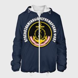Краснознамен черноморский флот
