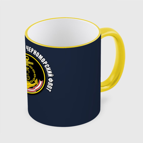 Кружка с полной запечаткой  Фото 01, Краснознамен черноморский флот