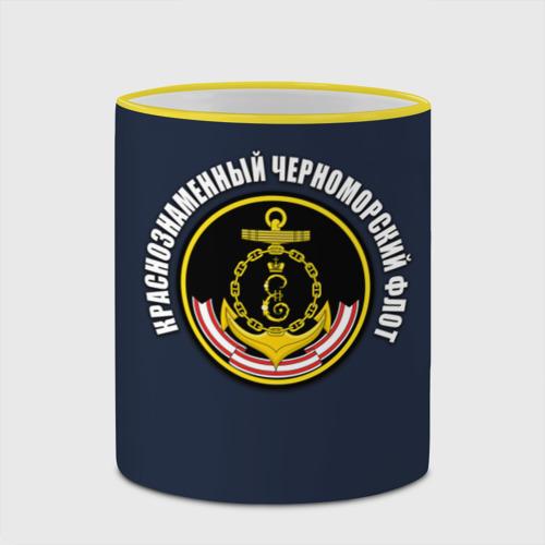 Кружка с полной запечаткой  Фото 03, Краснознамен черноморский флот