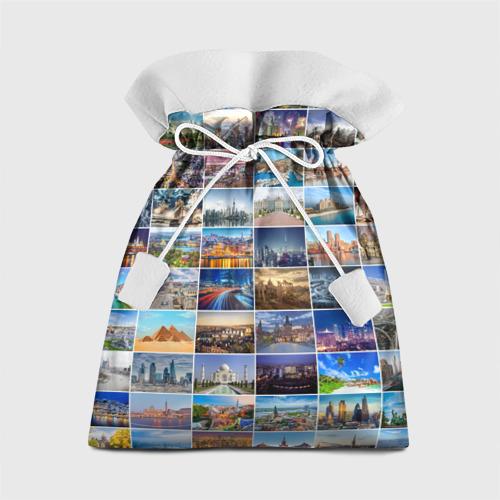 Подарочный 3D мешок Туризм (10х10)