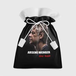 Arsene Wenger (Arsenal)