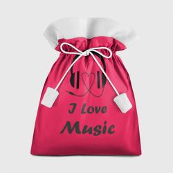 Я люблю музыку