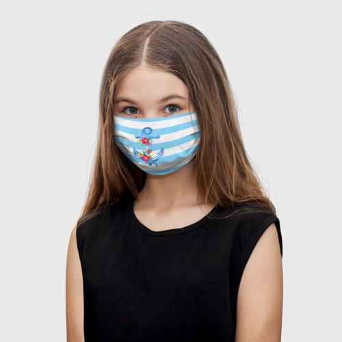 Детская маска (+5 фильтров) Якорь Фото 01
