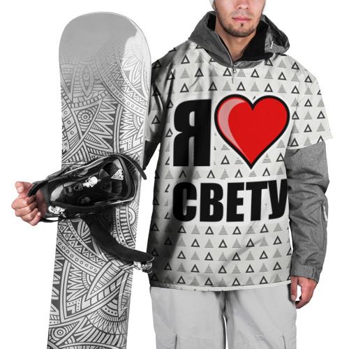 Накидка на куртку 3D Я люблю
