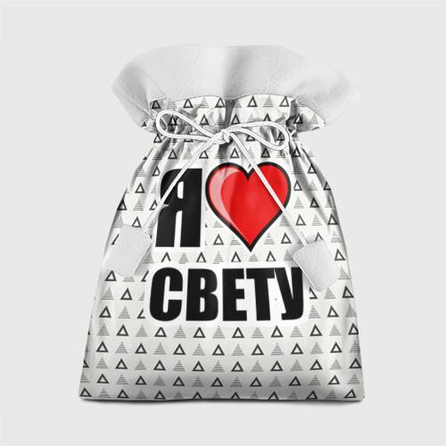 Подарочный 3D мешок Я люблю Фото 01