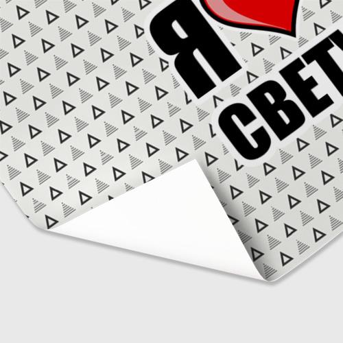 Бумага для упаковки 3D Я люблю Фото 01