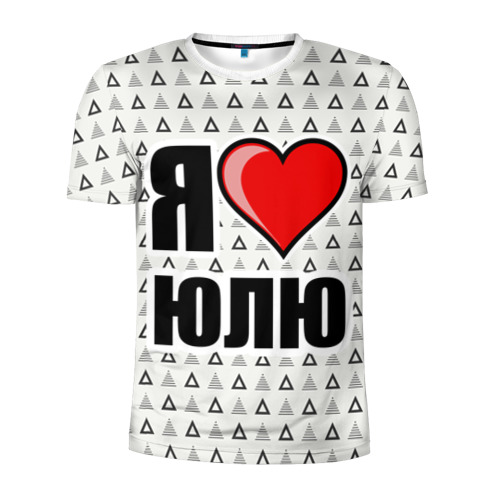 Мужская футболка 3D спортивная Я люблю