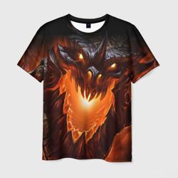 Огнедышащий дракон