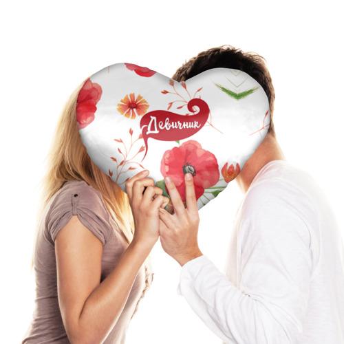 Подушка 3D сердце  Фото 03, Девичник