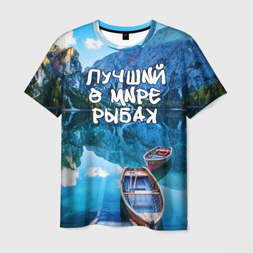 Мужская футболка 3D Лучший в мире рыбак