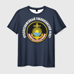 Краснознам тихоокеанский флот - интернет магазин Futbolkaa.ru