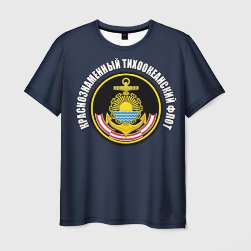 Краснознам тихоокеанский флот