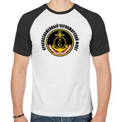 Краснознам черноморский флот