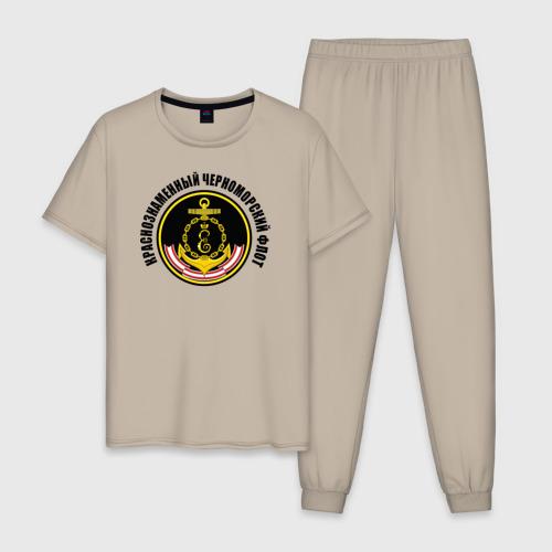 Мужская пижама хлопок Краснознам черноморский флот XXS фото