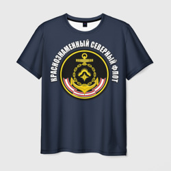 Краснознаменный северный флот