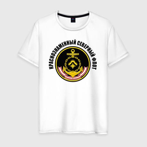 Мужская футболка хлопок Краснознаменный северный флот