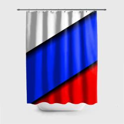Российский флаг