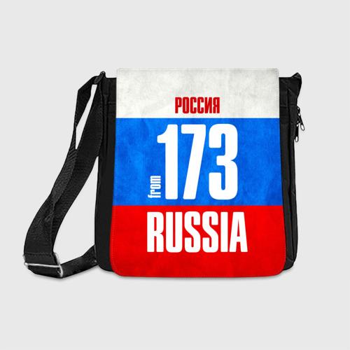 Сумка через плечо Russia (from 173) Фото 01