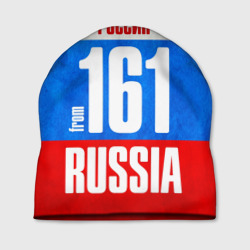 Russia (from 161)