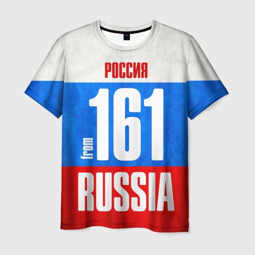 Мужская футболка 3D Russia (from 161)