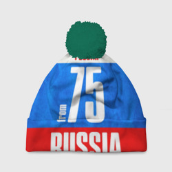 Russia (from 75)