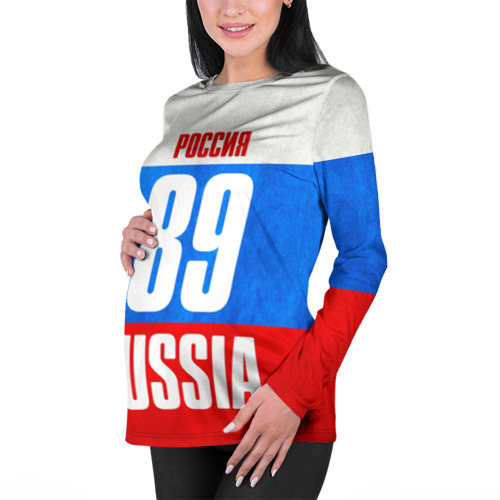 Russia (from 89)