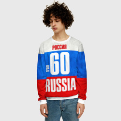 Russia (from 60)